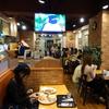 【Wi-Fi】高田馬場の「しろくまカフェ」が女好きな男にオススメ【電源】