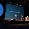 Elastic{ON} 2017 1日目 | What's cooking in Kibana #elasticon