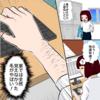 日常漫画 一ページ漫画まとめ