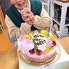 【89歳のバースデー】大ばあばの生誕祭は盛大に!