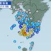 鹿児島で震度5強