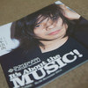 It's About the MUSIC! Vol.6 by InterFM 宮本浩次と麻生久美子さん