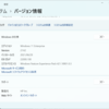 Windows 11 Insider Preview Build 22000.100 リリース