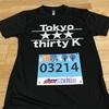 【レースレポ】東京30K冬大会 後半
