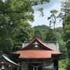 紫尾神社と6月24日のメッセージ