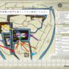 山崎の戦い その8