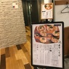 2年ぶりの麺や百日紅@新宿三丁目。塩ラーメンと味たまを堪能