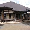 鵜の目山清林寺