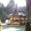 日本最強! パワースポット 御岩神社