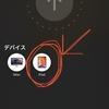 【iPhoneおすすめ機能】AirDropで簡単にデータを送る方法【注意点も】