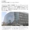 玉川徹氏「なぜ日本は失敗しているんですか?」2021年4月26日