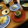混雑する昼時の「くら寿司」を「EPARK」ですんなり席についた話