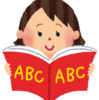 イーオンキッズの6歳児有料体験 (サマースクール)レポ