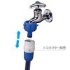 洗濯機or食器洗い機の給水に園芸用散水ホースを接続する方法