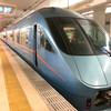 ロマンスカー MSE(60000形)