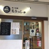 福島の美味しいものを駅ビルで手軽に食べられる!食と地酒もりっしゅ@郡山