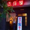2019/6/6 京都プチ贅沢独酌
