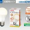 【卸売】東芝 超特価LED電球