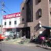 2014.02.05~06 川崎・高津/中原