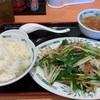 【日高屋 久米川南口店】絶品ニラレバ炒め