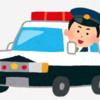【労役】もしかして年末の交通違反で検索した?