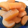 烏賊くコ:彡【1食8円】いか無しイカ大根の作り方~いかめしの副産物~