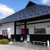 麺屋 居間人 天童市 KABUOのCubで食べ歩き