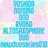 Nonoko Yoshida and Ryoko Ono DUO