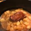 鴨のマグレのロースト、プルーンとリンゴのフルーツソース添えのレシピ