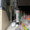 Tokyo, Go! その7:秋葉原の花房稲荷神社と講武稲荷神社、そして夢の跡