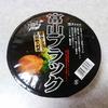 富山ブラックラーメンのカップ麺を食べてみました【寿がきや】