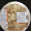 【セブン商品】セブン行ったらこれが買い!カマンベールチーズのグラタン!
