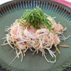 筋トレ、ダイエットのお供にも!簡単で美味しい「鶏ササミの香味サラダ<レシピ>」(追記しました)