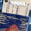 キャセイパシフィック航空 関西ー香港 CX503 搭乗記