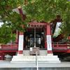 茶ノ木稲荷神社(新宿区/市ヶ谷)への参拝と御朱印