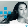 「Kirala」THE ICE 2017 @ 名古屋公演オフィシャルイベントパートナーとして協賛!