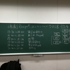 惨劇RoopeR コンベンション 2018 弥生 主催者レポート