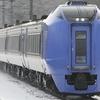 久々の鉄道写真 美々駅編