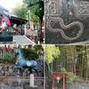 【瓢箪山稲荷神社(1)】秀吉公も見た 生駒の大鳥【千成瓢箪・妄想話】