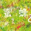 【新刊案内】出る本、出た本、気になる新刊!  (20194/3週)