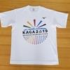 来シーズンに向けた強い脚づくりと『加賀温泉郷マラソン』の棄権
