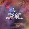 本日より大阪・Circus、豪華ラインナップで駆け抜ける5周年アニバーサリー月間が開始