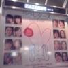 「LOVE LETTERS」@パルコ劇場