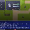 WOLF RPG エディターのバージョン2.10で作成された作品をWineで3Dモードで動かしたときに文字描画が崩れる現象について(2014年2月末時点)