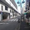 代々木上原不動産 賃貸 毎日速報!!8/7(火)