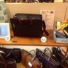通勤用バックにVISARUNOビジネスバッグを購入しました