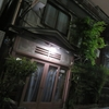 No.097【東京都】上野駅から徒歩数分に安くてレトロな宿!!翌朝は喫茶店モーニングへ!
