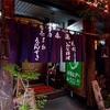 越後湯沢温泉付近で人気から穴場までおすすめな居酒屋3選!〜新潟を楽しむブログ〜