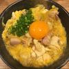親子丼専門店 ○勝で親子丼(銀座)
