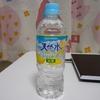 天然水クリアレモン